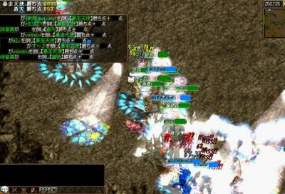 2006y04m10d_231236437.jpg