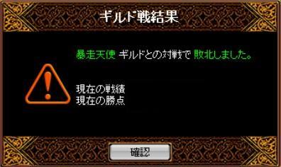 2006y04m10d_231302312.jpg