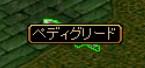 2006y04m12d_235241365.jpg