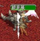 2006y04m12d_235403100.jpg