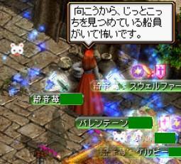2006y04m15d_003034750.jpg