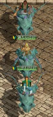 2006y04m16d_202043671.jpg