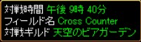 2006y04m17d_000937593.jpg