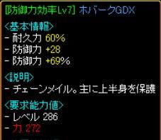 2006y04m19d_003942265.jpg