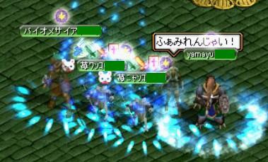 2006y04m19d_004038296.jpg