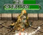 2006y04m19d_004212859.jpg