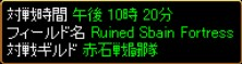 2006y04m20d_004851317.jpg