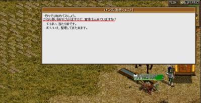 2006y04m22d_003130453.jpg