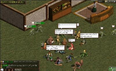 2006y04m24d_022303875.jpg