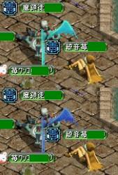 2006y04m24d_022612578.jpg