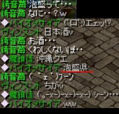 2006y04m24d_022823343.jpg