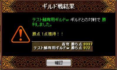2006y04m24d_023515218.jpg