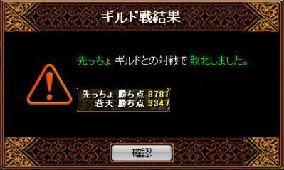 2006y04m25d_025407578.jpg