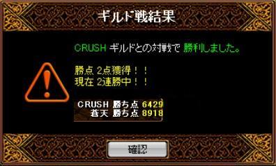 2006y04m27d_012927375.jpg