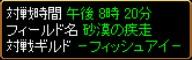 2006y04m29d_230049234.jpg