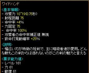 2006y05m01d_021949531.jpg