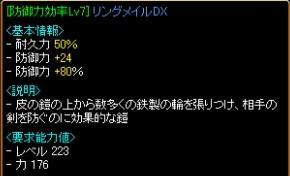 2006y05m02d_001131375.jpg