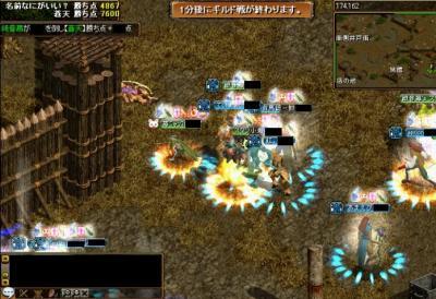 2006y05m02d_001406046.jpg