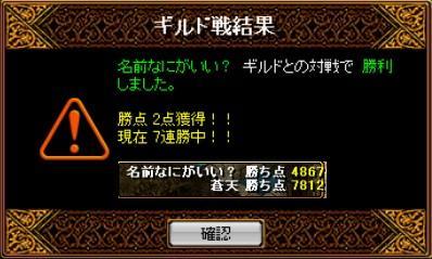 2006y05m02d_001435578.jpg