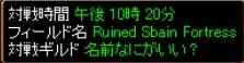 2006y05m02d_002852359.jpg