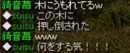 2006y05m08d_235640375.jpg