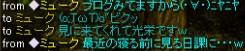 2006y05m10d_012030421.jpg