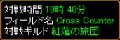 2006y05m14d_215021437.jpg