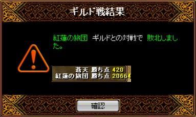 2006y05m14d_215115359.jpg