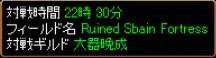 2006y05m16d_011222500.jpg