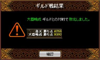 2006y05m16d_011337703.jpg