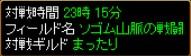 2006y05m19d_155143656.jpg