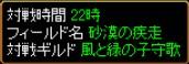 2006y05m21d_002738171.jpg