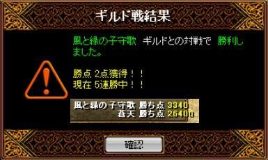 2006y05m21d_002900671.jpg