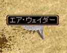 2006y05m22d_002208578.jpg