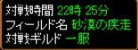 2006y05m23d_000333531.jpg
