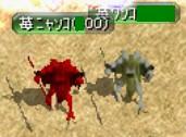 2006y05m27d_233243203.jpg