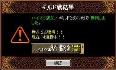 2006y05m31d_003539531.jpg