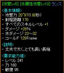 2006y05m31d_003651531.jpg
