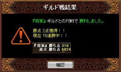 2006y06m01d_003345670.jpg