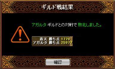 2006y06m01d_235828187.jpg