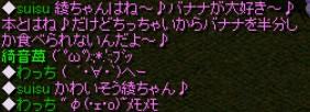 2006y06m03d_003744203.jpg