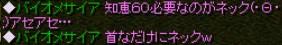 2006y06m03d_003839062.jpg