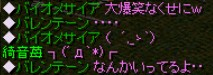 2006y06m03d_003931531.jpg