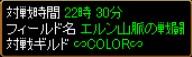 2006y06m05d_003849265.jpg