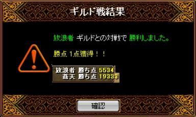 2006y06m08d_002812450.jpg
