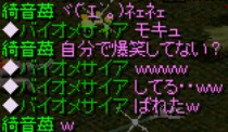 2006y06m08d_232700296.jpg