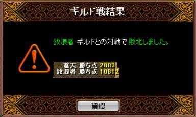 2006y06m10d_005009937.jpg