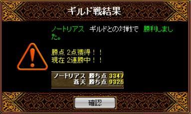 2006y06m11d_234107531.jpg