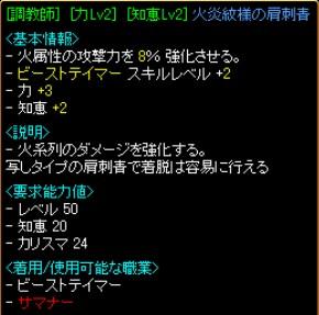 2006y06m11d_234134750.jpg