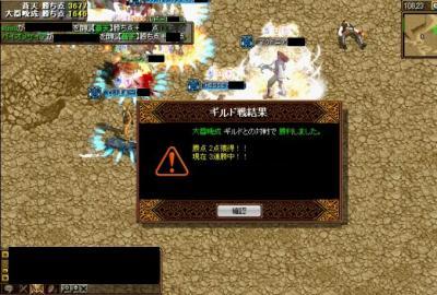 2006y06m16d_232738359.jpg